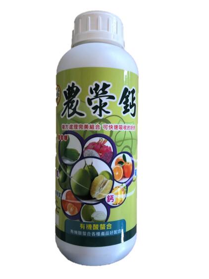 農滎鈣內含糖醇鈣及還原糖,能提供花粉營養,降低落花問題,提供醣類給植物使用
